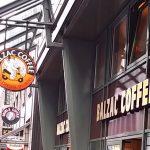 Coffeeneuring5_Balzacaussen
